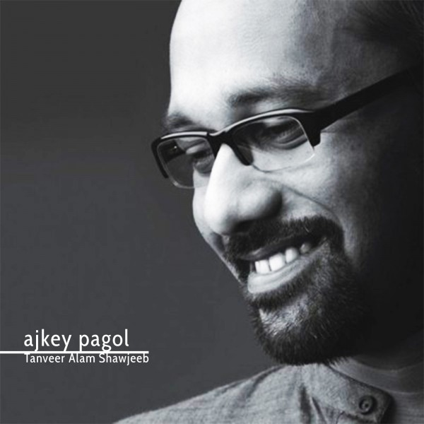 Ajkey Pagol
