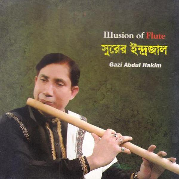 Illusion of Flute