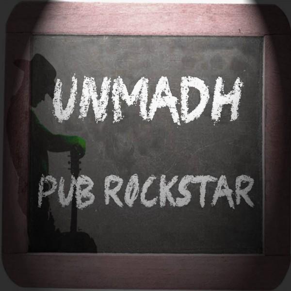 Pub Rockstar