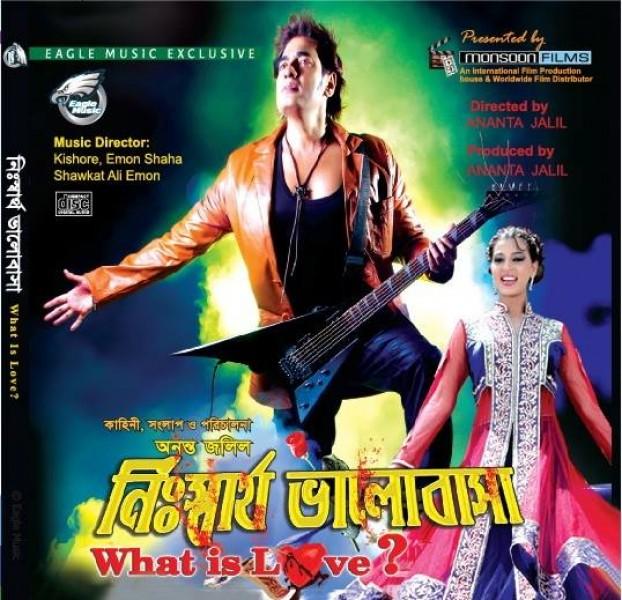 Nisshartho Bhalobasha What is Love?