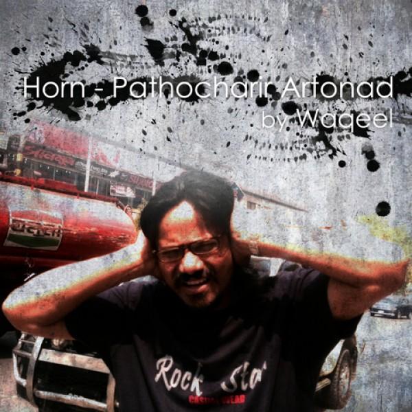 Horn Pathocharir Artonad