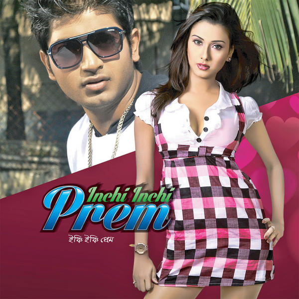 Inchi Inchi Prem