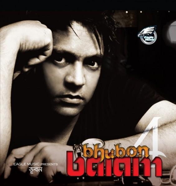 Bhubon