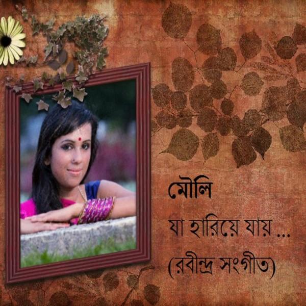 Ja Hariye Jay (Rabindra Sangeet)