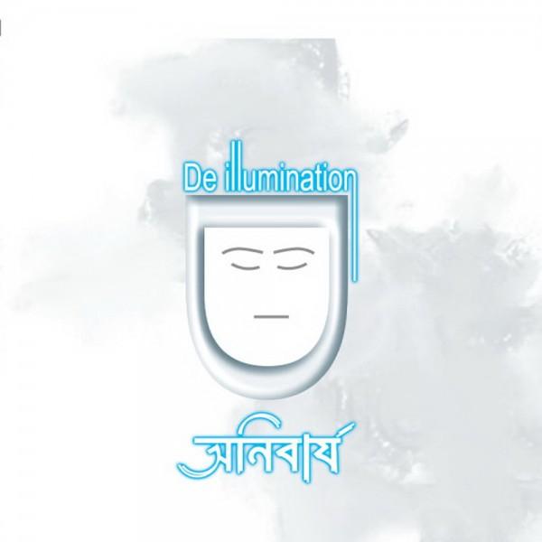 Onibarjo