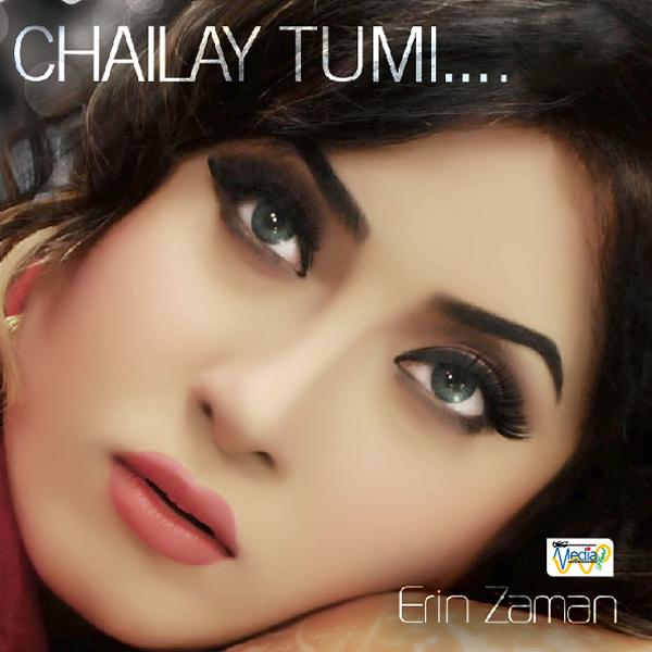 Chailay Tumi