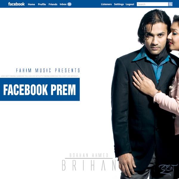 Facebook Prem