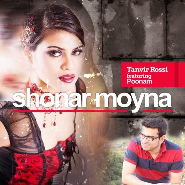 Shonar Moyna