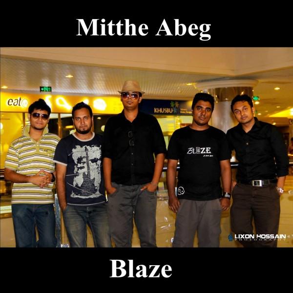 Mitthe Abeg