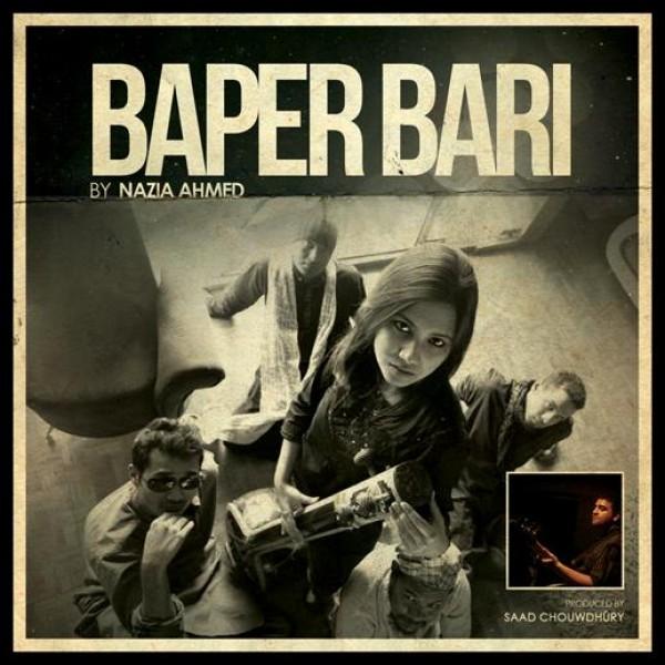 Baper Bari