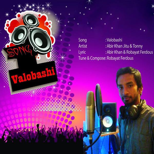 Valobashi