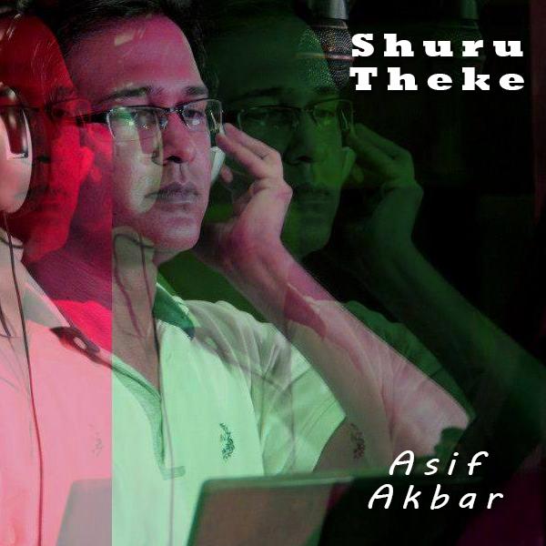 Shuru Theke