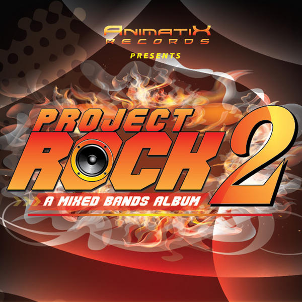 Project Rock 2