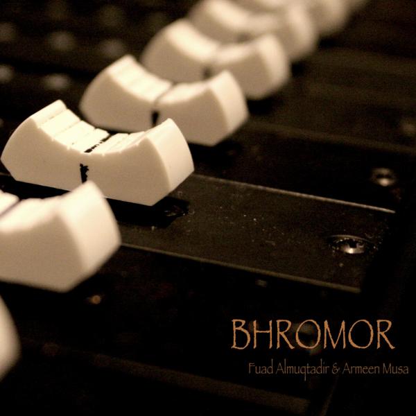 Bhromor