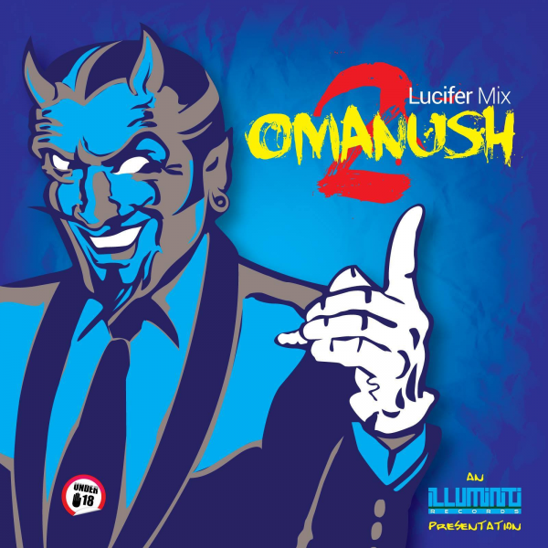 Omanush 2