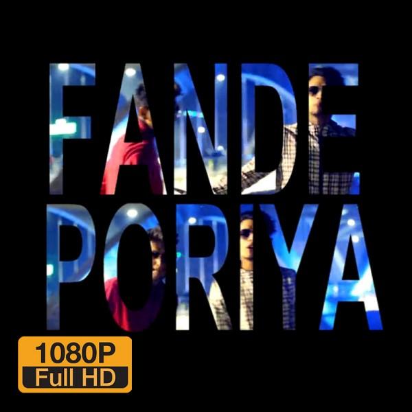 Fande Poriya (VEVO)