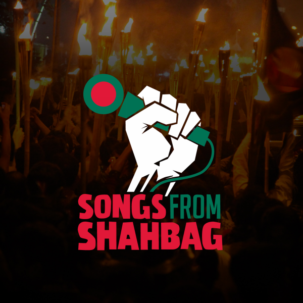 Songs from Shahbag (Remastered)