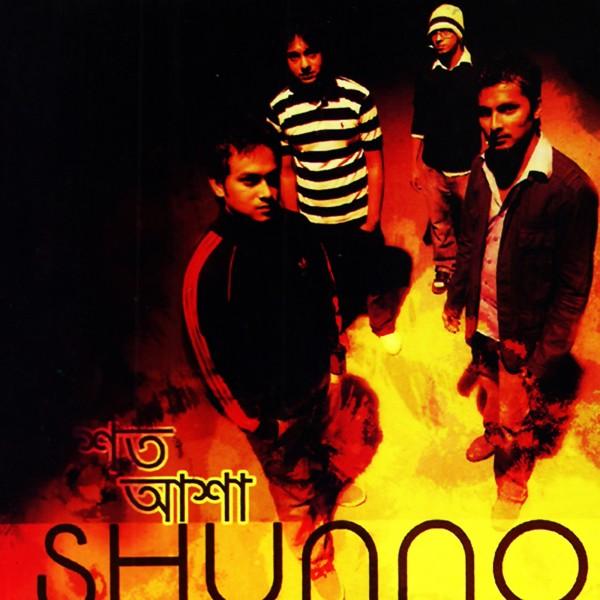 Shoto Asha