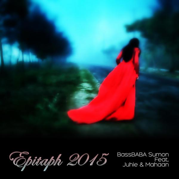 Epitaph 2015