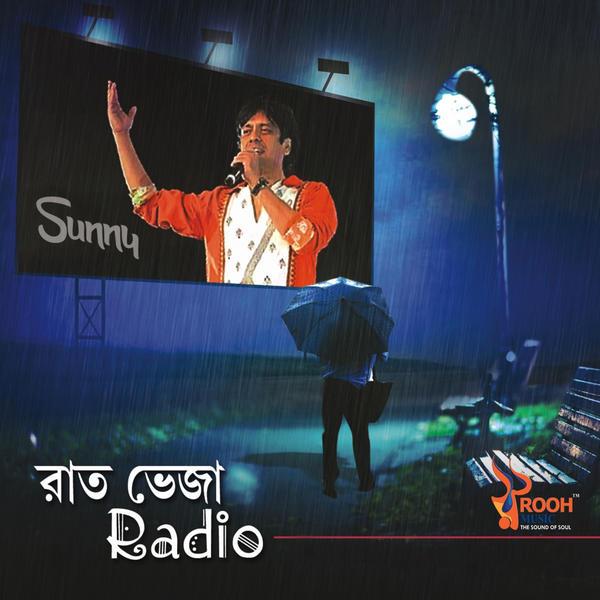 Raat Bheja Radio
