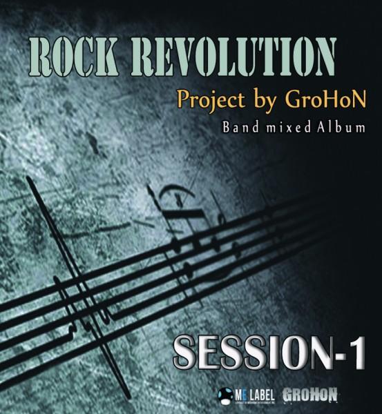 Rock Revolution Session 1