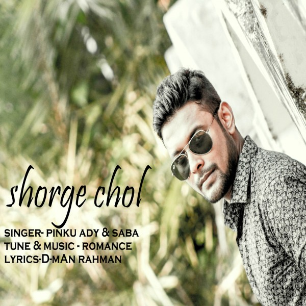 Shorge Chol