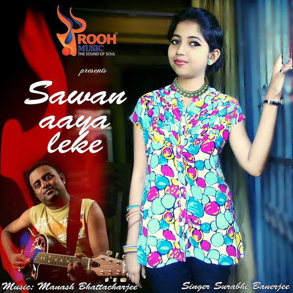 Sawan Aaya Leke