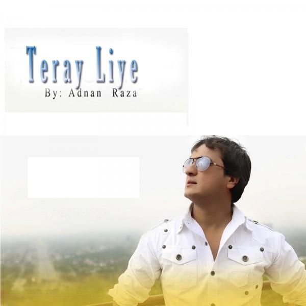 Terey Liye