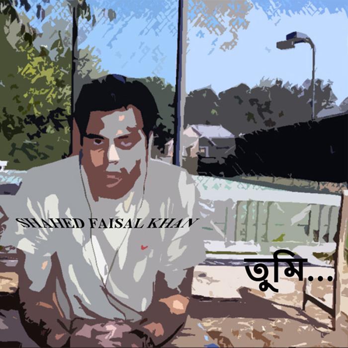 Shahed Faisal Khan