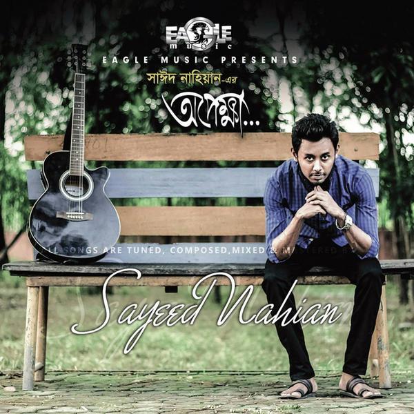 Sayeed Nahian