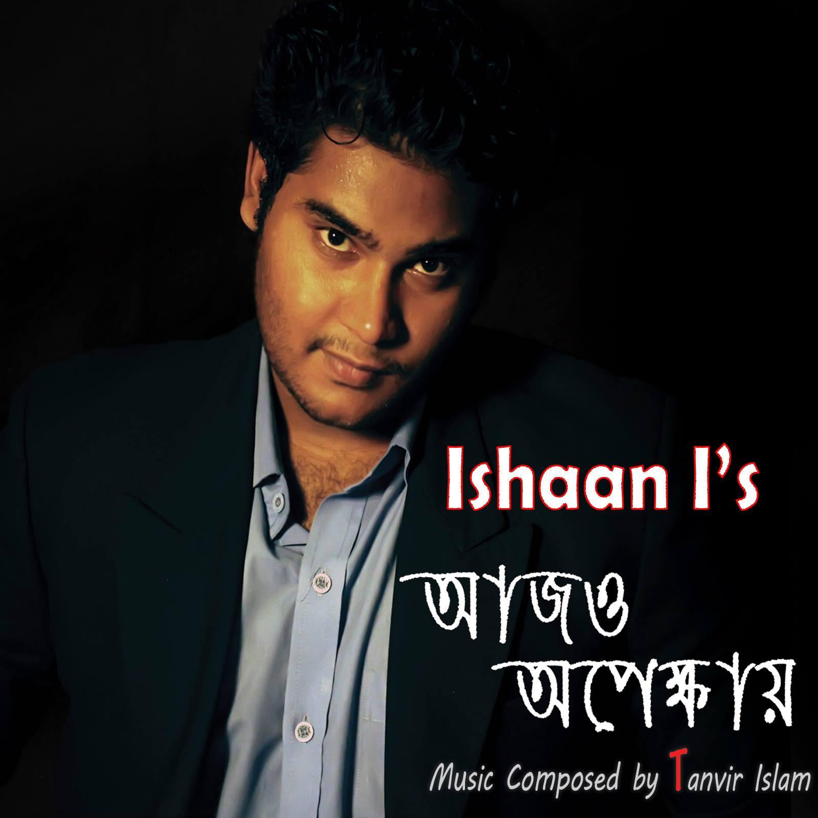 Ishaan I's