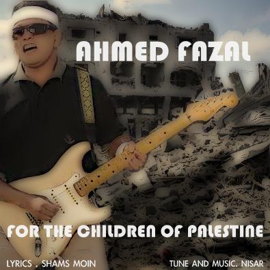 Ahmed Fazal