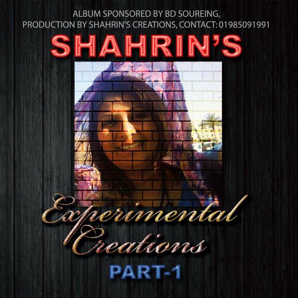 Shahrin