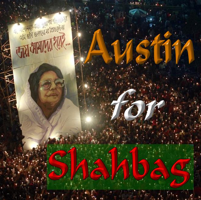 Austin for Shahbag