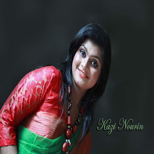 Kazi Nourin