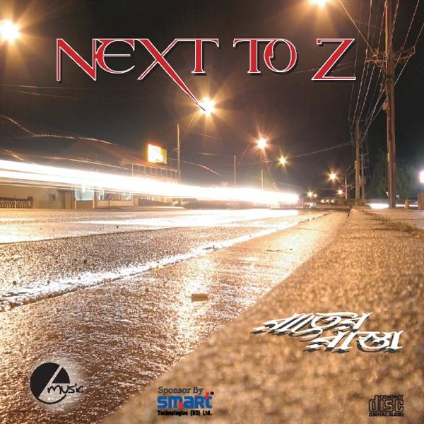 NEXT TO Z