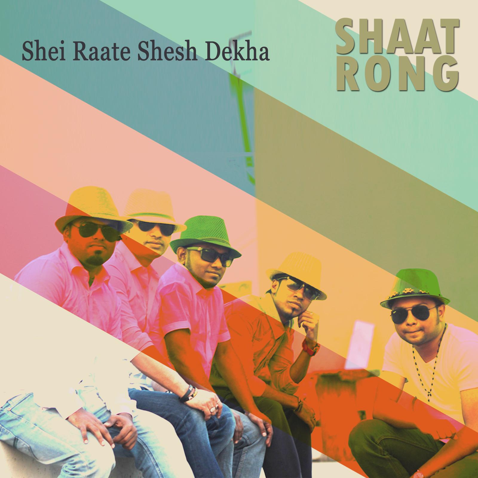 Shaat Rong